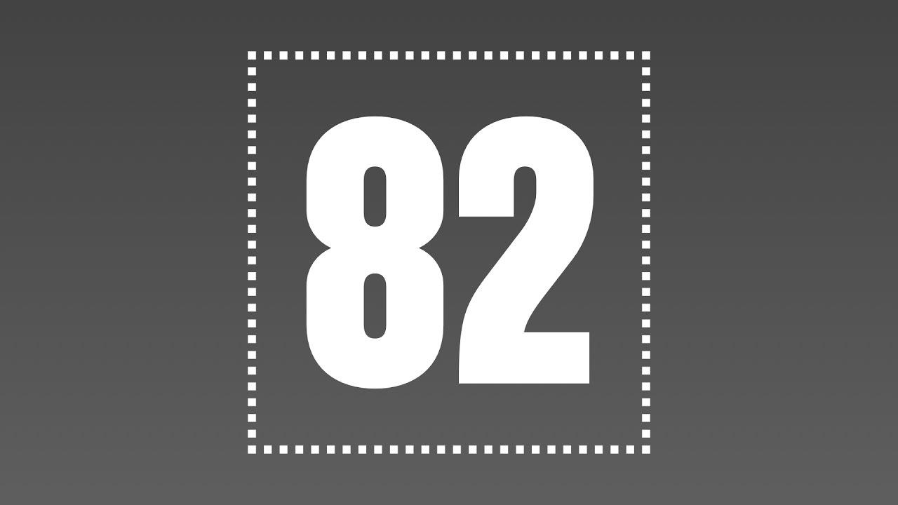 82 >> H I 82 God Of Bees Youtube