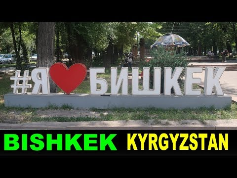 A Tourist's Guide to Bishkek, Kyrgyzstan 2019