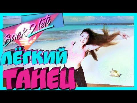 Натали - Шахерезада - YouTube
