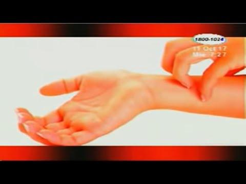 Hormigueo en las manos y piernas causas
