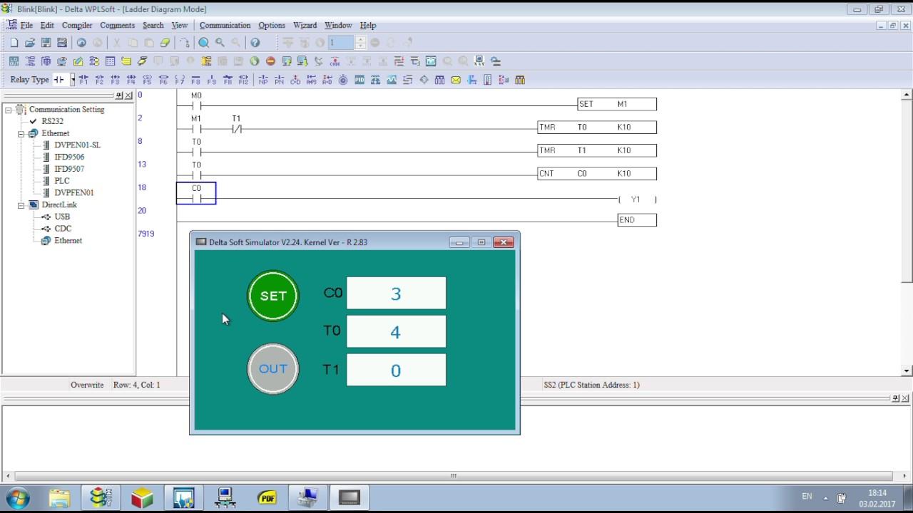 DOPSoft simulator