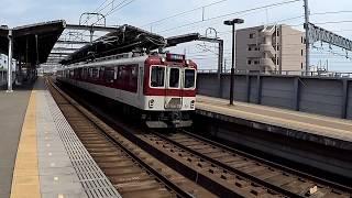 近鉄電車名古屋線「近鉄八田駅」E05【列車撮影】