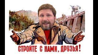 В Крыму теперь все изменилось