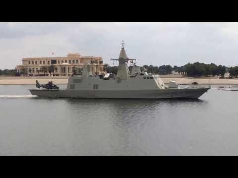 UAE Air Force, Navy & Al Fursan Display Team