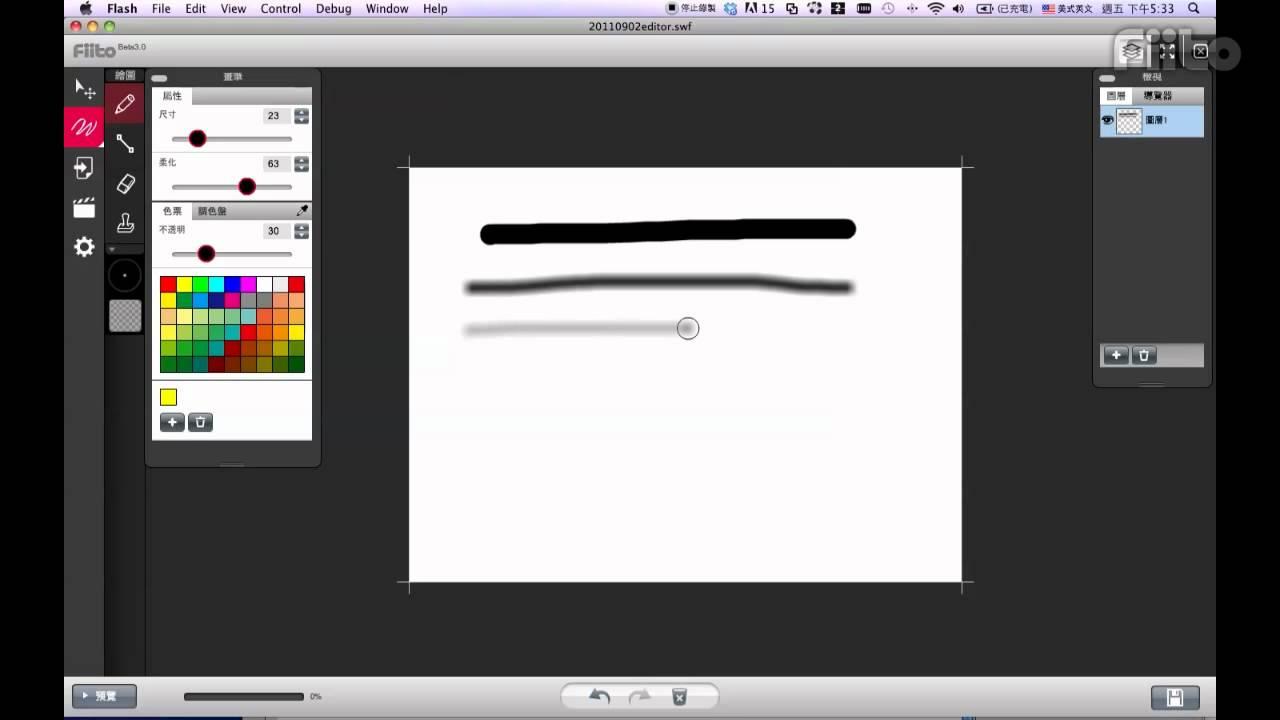 免費線上繪圖工具 - fiito (繪圖工具介紹) - YouTube
