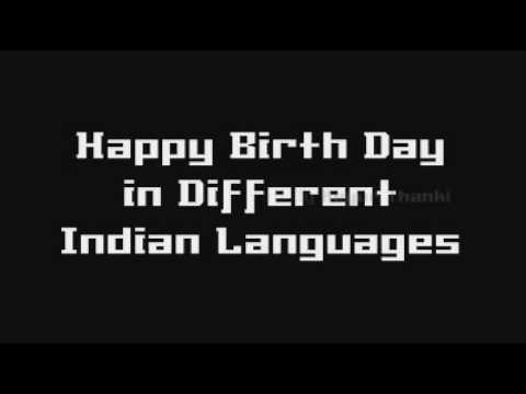 Happy Birth Day In Different Indian Languages Youtube