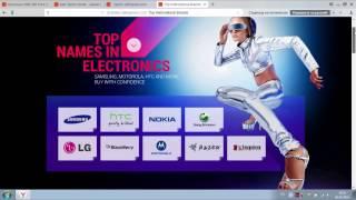 Мировые бренды спортивной одежды и электроники на Алиэкспресс.Где покупать? Проверенные продавцы(, 2016-12-08T06:16:02.000Z)