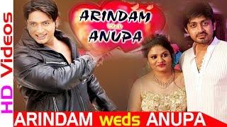 Ollywood Actor Arindam Roy Marriage || ARINDAM weds ANUPA || HD Videos