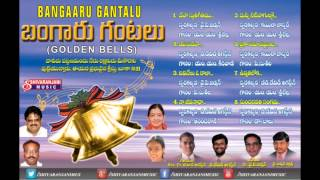 BANGARU GANTALU CHRISTIAN SONGS   YouTube