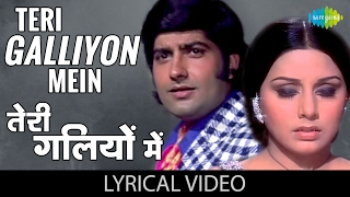 Teri Galliyon Mein with lyrics | तेरी गलियों में गाने के बोल | Hawas | Anil Dhawan/Neetu Singh