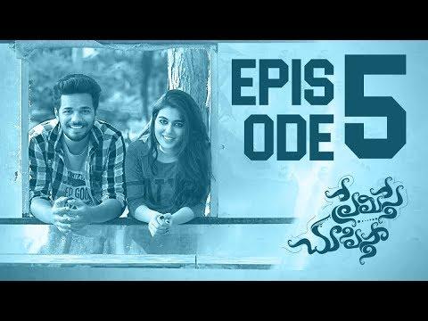 Premisthe Chukkal Chupistha || Episode 5 || Telugu Web Series || Wirally Originals|| Tamada Media