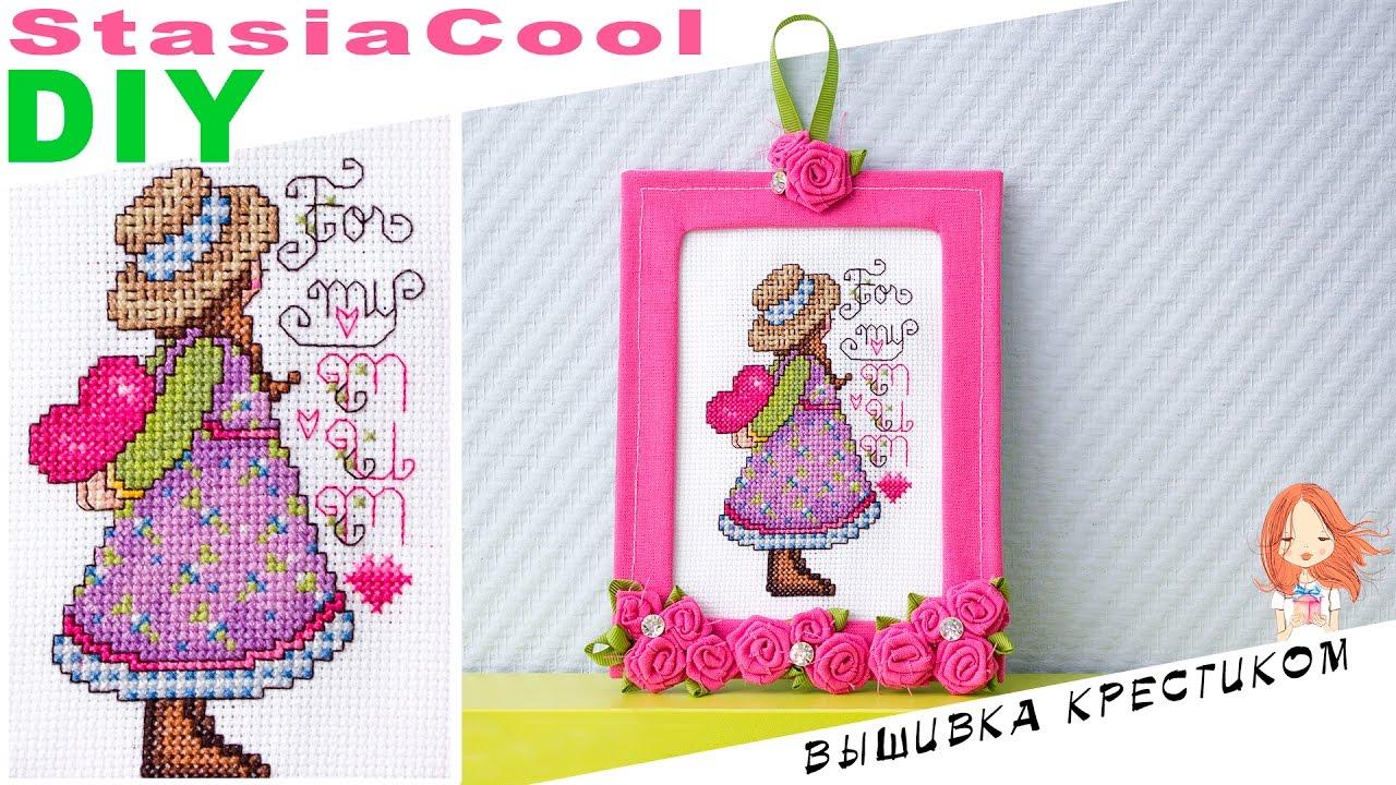 Фаворит, открытки с 8 марта вышивка
