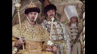 смешные моменты в фильме иван васильевич меняет профессию 2 часть