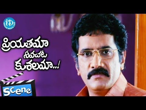 Priyathama Neevachata Kushalama Movie Scenes - Rao Ramesh Narrates Varun's Flashback || Komal Jha