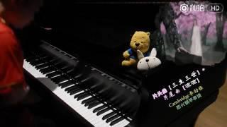 [PIANO COVER] OST Tam Sinh Tam Thế Thập Lý Đào Hoa