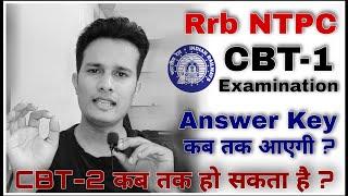 Rrb NTPC Cbt-1 की Answer Key कब तक आएगी | Rrb Ntpc Exam 2019 | क्या 8th Phase हो सकता है Rrb NTPC का screenshot 1