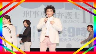 アイドルグループ・嵐の松本潤が主演を務めるTBS系連続ドラマ日曜劇場『...