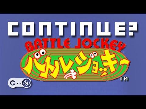 Battle Jockey (SNES) - Continue?