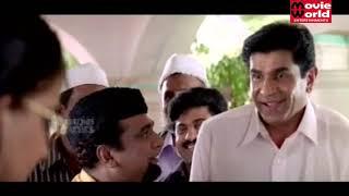 Dileep Super Hit Movie # Malayalam Full Movies # Malayalam Super Hit Movies