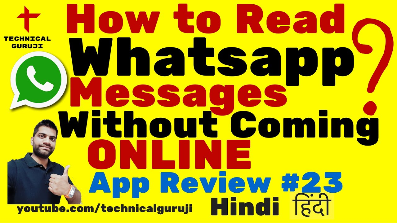 How Read Whatsapp Message Without - How Hack Whatsapp Messages Without ...