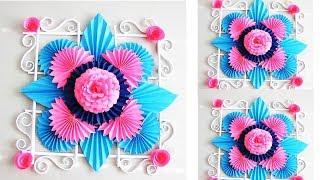 DIY. Simple Home Decor. Wall, Door Decoration. Цветы из бумаги. Paper Craft Ideas # 13