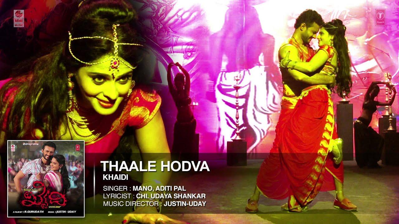 thale hoova podeyinda remix mp3 song
