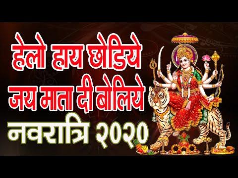 .#Mata Ki Chowki Orgniser Mumbai /Hello hai chodiye Jai mata di boliye / Baby Siddhi  / 9892015260