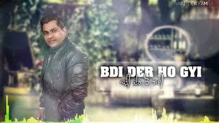 Ranjit Rana Best Sad Punjabi Song - ਬੜੀ ਦੇਰ ਹੋ ਗਈ - Bewafa - Heart Touching Sad Song 2020