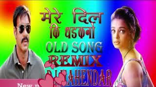 dj hindi song mahendar 2017-2018  mere dil ki dhadkano ko jagaya na kijiye.mp3