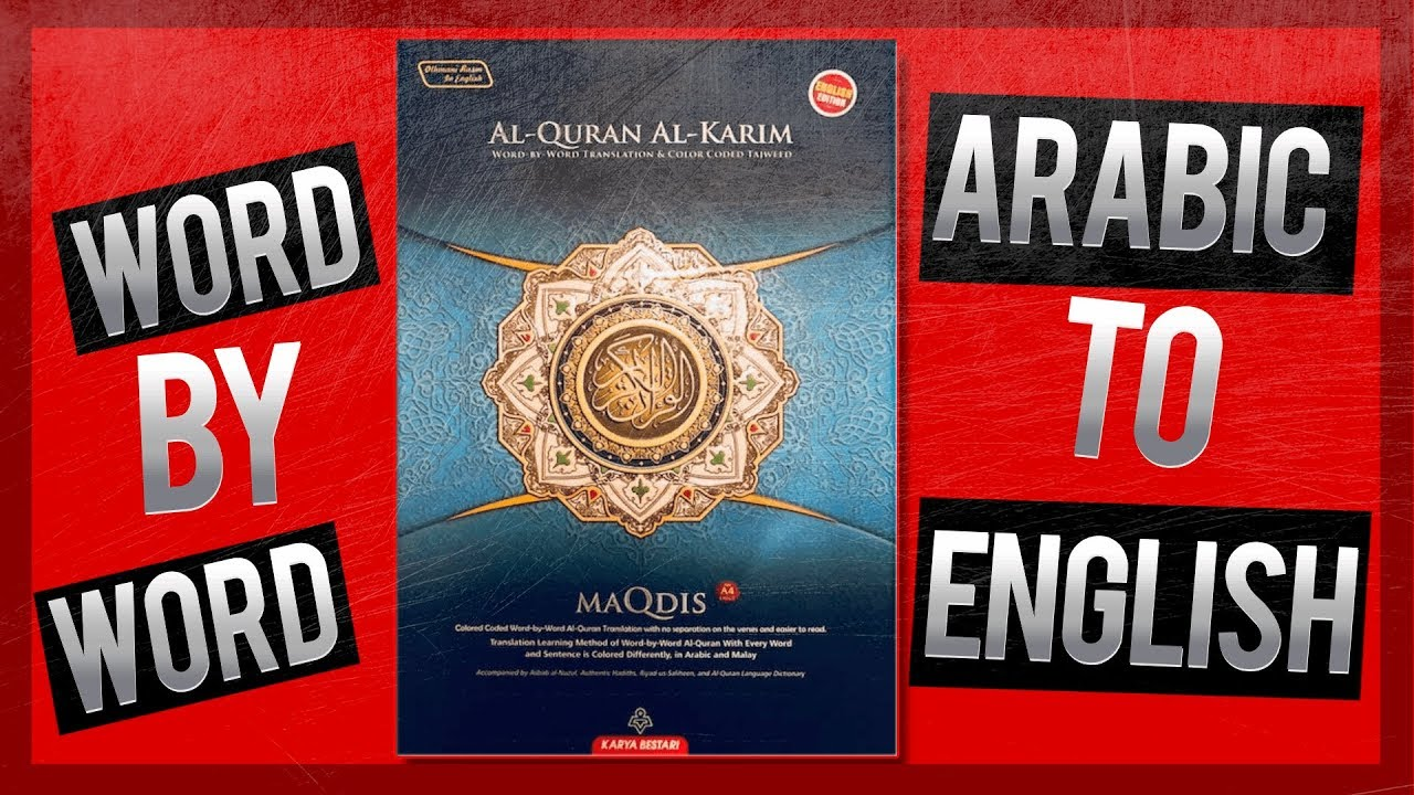 Quran Maqdis - 📕Word By Word Arabic To English Translation with Color  Coded Tajweed📕