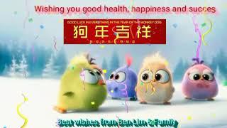 Happy Chinese New Year 2018 🐩🐕🐩🍷