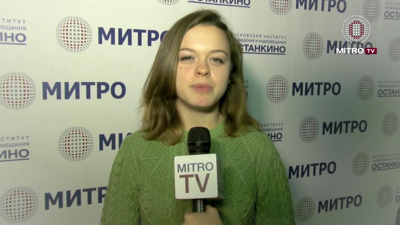 Студенты МИТРО / Стихи о МИТРО LIVE / Институт Телевидения и Радиовещания Останкино