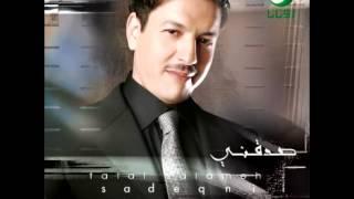 Talal Salamah ... Tedri | طلال سلامة ... تدري
