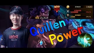 This is Real Quillen  :))) damage 49.6% super carry!?!?!?#傳說對決#ROV#LiênQuânMobile#AOV