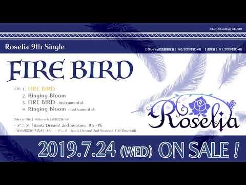 【試聴動画】Roselia 9th Single「FIRE BIRD」(7/24発売!!)