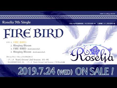 【試聴動画】Roselia 9th Single「FIRE BIRD」(7/24発売!!)
