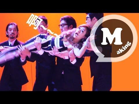 Popu Lady [ 花邊女孩 Gossip Girls ] MV 拍攝花絮
