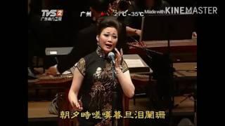 粵劇 沈園遺恨 何華棧 蔣文端 cantonese opera