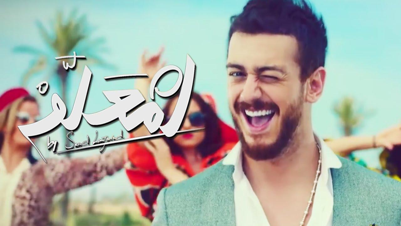 Saad Lamjarred  Lm3allem (exclusive Music Video)  (سعد