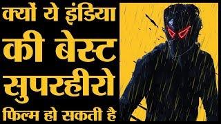 'भावेश जोशी' की कहानी BJP की सरकार आने के बाद कैसे बदली गई । Bhavesh Joshi Superhero Trailer
