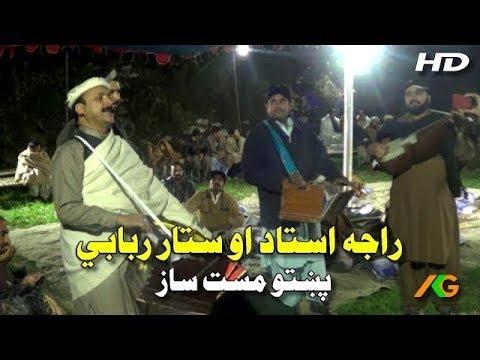 Download Raja ustad Sattar rababi Shaukat New Program Mp4 baru