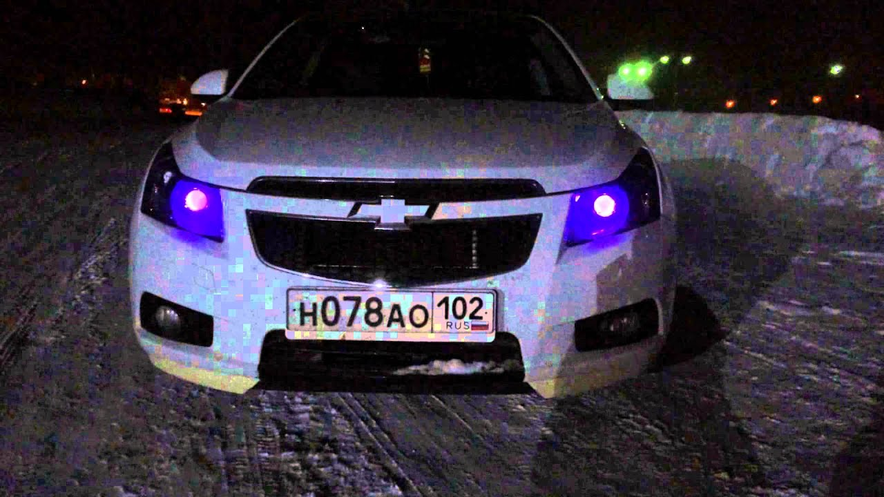 Chevrolet cruze линзы с ГБР - YouTube