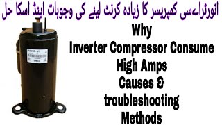 Over Current Of The Inverter Compressor Error Codes F2, F22 & f25 In Haier Urdu/Hindi