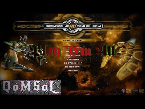 Play 'Em All | Space Rangers HD. A War Apart | Top rank pirate mission. PART 1 | QoMSoL |