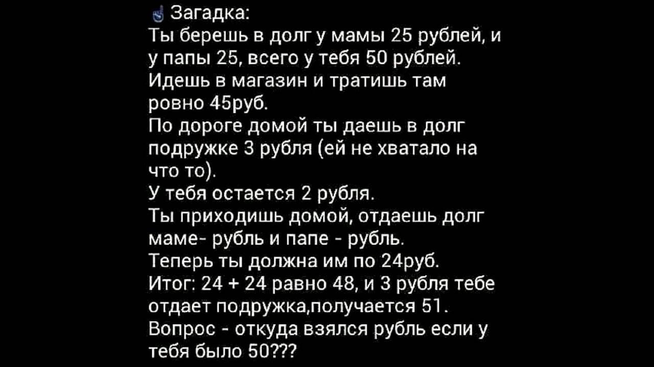 Кредит инвалидам казахстан