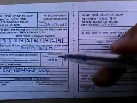 deposit form fill up  How to fill SBI deposit slip in Hindi correctly