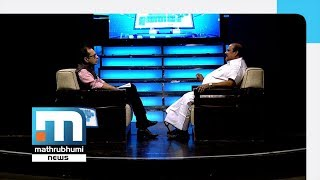 PC George In Chodhyam Utharam | Chodyam Utharam, Episode 282  | Mathrubhumi News