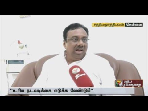evks elangovan speech about jayalalithaa modi meet wifh