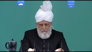 Urdu Friday Sermon 19 May 2017: The best of you are the best to their women; Lead by example