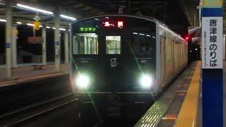 普通 鳥栖行(2878M) 817系0番台[V024](2両編成) 佐賀駅発車